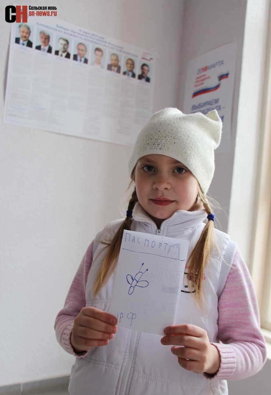Фото для загранпаспорта ребенку