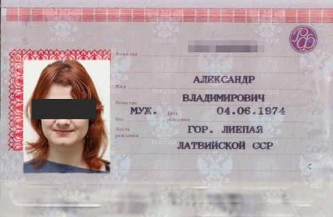 выдали паспорт с ошибкой